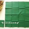 ผ้าเช็ดหน้าสีพื้น สีเขียว