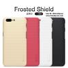 OnePlus 5 - เคสหลัง Nillkin Super Frosted Shield แท้