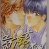 รักนี้ไม่มีหลุด by Souta Narazaki