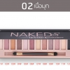 5507 Naked_Palette เนื้อมุก