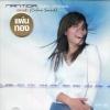 CD,นันทิดา แก้วบัวสาย - ปลายฟ้า(Gold CD)