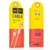 สายชาร์จ Type C : Hoco X2 Rapid Charging Cable Type C
