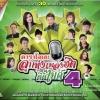คาราโอเกะ ลูกทุ่งเพลงฮิตติดไมค์ 4 DVD Karaok