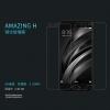 Xiaomi Mi6 - กระจกนิรภัย Nillkin Amazing H แท้