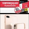 iPhone 8 Plus - ฟิลม์ กระจกนิรภัย FOCUS แบบด้าน AF MATTE 0.33 mm แท้