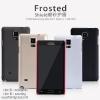 Samsung Galaxy Note4 - เคสหลัง Nillkin Super Frosted Shield แท้