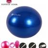 หุ่นเฟิร์ม เป็นคนใหม่ด้วยลูกบอลโยคะ (Fitness Ball) ขนาด 75cm สีน้ำเงิน