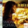 Simone Kopmaje - The Best In You