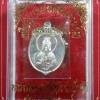 เหรียญ พระโพธิสัตว์ กวนอิม (观世音) รุ่นเจริญรุ่งเรือง เนื้อเงิน มีจาร ตอก ๒ โค๊ต และหมายเลขกำกับ ลพ.คูณ เสก เดี่ยว ปี39 (lp Koon)#1594
