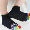 ถุงเท้าโยคะ สีดำ