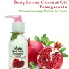 โลชั่นบำรุงผิวทับทิม Body lotion Aromatherapy Relax & Fresh (น้ำมันมะพร้าวสกัดเย็น & สารสกัดทับทิม) 120 มล.