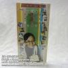 032-มิกซ์รูป หัวโตโยกเยก 6x12 นิ้ว กรอบอะคริลิค 2 ชั้น ใส่นาฬิกา