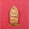 พระปรก หลวงปู่นนท์ วราโภ วัดเหนือวน จ.ราชบุรี เนื้อทองแดง รุ่นฉลองอายุ ๙๕ปี Lp Non
