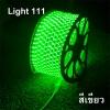 ไฟสายยาง SMD 5050 (100 m.) สีเขียว