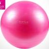 หุ่นเฟิร์ม เป็นคนใหม่ด้วยลูกบอลโยคะ (Fitness Ball) ขนาด 65cm สีมพู