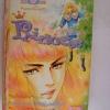 Princess 40