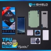 Samsung S9 (เต็มจอ/หุ้มขอบ) - Hi-Shield ฟิลม์ TPU Auto Repair หุ้มขอบ แท้