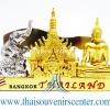 ของพรีเมี่ยม ของที่ระลึกไทย ที่วางนามบัตร แบบที่ 39