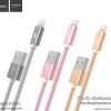 สายชาร์จ HOCO X2 RAPID CHARGING Cable 1M (iPhone iPad / lightning port) แท้