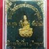 พระชัยวัฒน์ยอดธงพระราชวิทยาคมเถระ รุ่นแรก เนื้อสตางค์ หลวงพ่อคูณ ปริสุทโธ วัดบ้านไร่ จ.นครราชสีมา ปี45 อธิฐานจิตเดี่ยว ๑ ไตรมาส (Lp Koon B.E.2545)