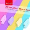 แบตสำรอง Yoobao M25 20,000mAh (แท้) ราคาพิเศษ 840 จากปกติ 1190 บาท