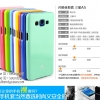 Samsung Galaxy A7 - เคส TPU Mercury Jelly Case (GOOSPERY) แท้
