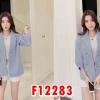 F12283 เสื้อคุมแขน 5 ส่วน สีฟ้า