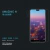 Huawei P20 Pro - กระจกนิรภัย Nillkin Amazing H แท้