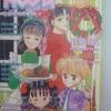 Gift Magazine Vol.1/1992