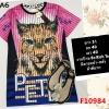 F10984 เสื้อยืด พิมพ์ลายแมวป่า หน้าและหลัง สีชมพู-ดำ