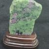 ซอยไซต์ ( Zolisite )