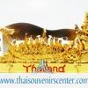 ของพรีเมี่ยม ของที่ระลึกไทย ที่วางนามบัตร แบบที่ 14