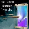 Samsung Note5 (เต็มจอ/กาวเต็ม) - กระจกนิรภัย P-One FULL FRAME แท้