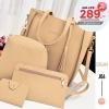 J06-กระเป๋าเซต 4 ใบหนัง PU สีครีม
