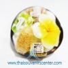 ชุดสปาในกะลามะพร้าว Aroma Gift Set M แบบ 2 สีเหลือง