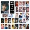 Lomo card set NCT - Jaehyun 02
