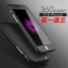 iPAKY Protect 360 ปกป้องรอบด้าน 360องศา - iPhone 6, 6s (แท้)