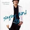 เบิร์ด ธงไชย แมคอินไตย์ Bird Thongchai - SINGING BIRD 2 CD