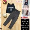 F10913 ชุดเสื้อ+กางเกง เสื้อคอกว้างไม่มีแขน พิมพ์ลาย CHANEL สีดำ กางเกงขายาว แต่งระบายที่ขอบเอว สีน้ำตาล