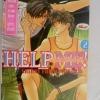 HELP ME! ปกป้องไว้ด้วยใจรัก by Fuwa Shinri เล่ม2 (เล่มจบ)
