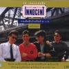 CD,The Innocent - ชุด รวมฮิตดิอินโนเซ้นท์