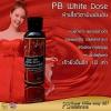 Princess Super White Dose PLUS+ หัวเชื้อโดสปรับผิวขาว// 2 ขวดส่งฟรี Ems.