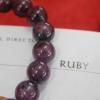 ทับทิม ( Ruby )