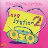 Love Station 2