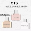 OTG USB Adapter USAMS For Android Smart Phone & Tablet (แท้)