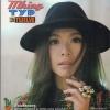 CD MhingTYP ชุด 2Twelve