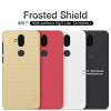 ASUS Zenfone 5Q (ZC600KL) - เคสหลัง Nillkin Super Frosted Shield แท้