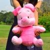 ตุ๊กตา baby Piglet ขนาด 15 นิ้ว