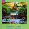 Chanson d Amour ดนู ฮันตระกลู
