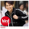 เบิร์ด ธงไชย แมคอินไตย์ Bird Thongchai - Volume 1 CD